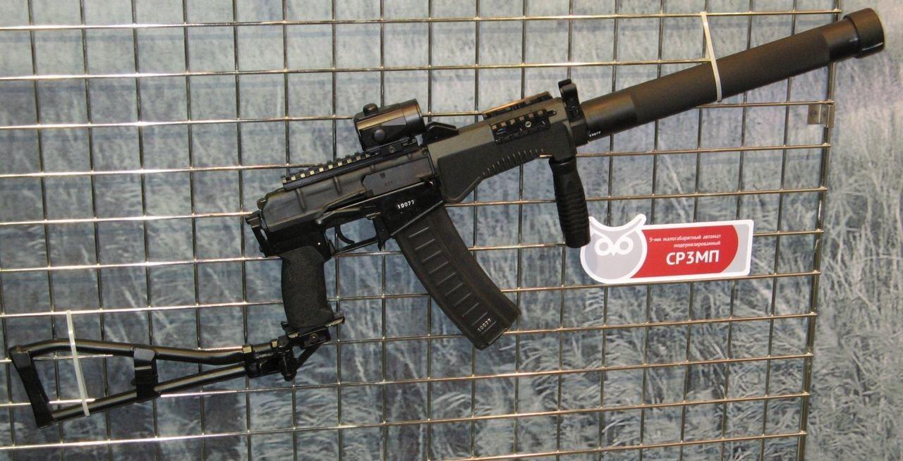 СР-3МП