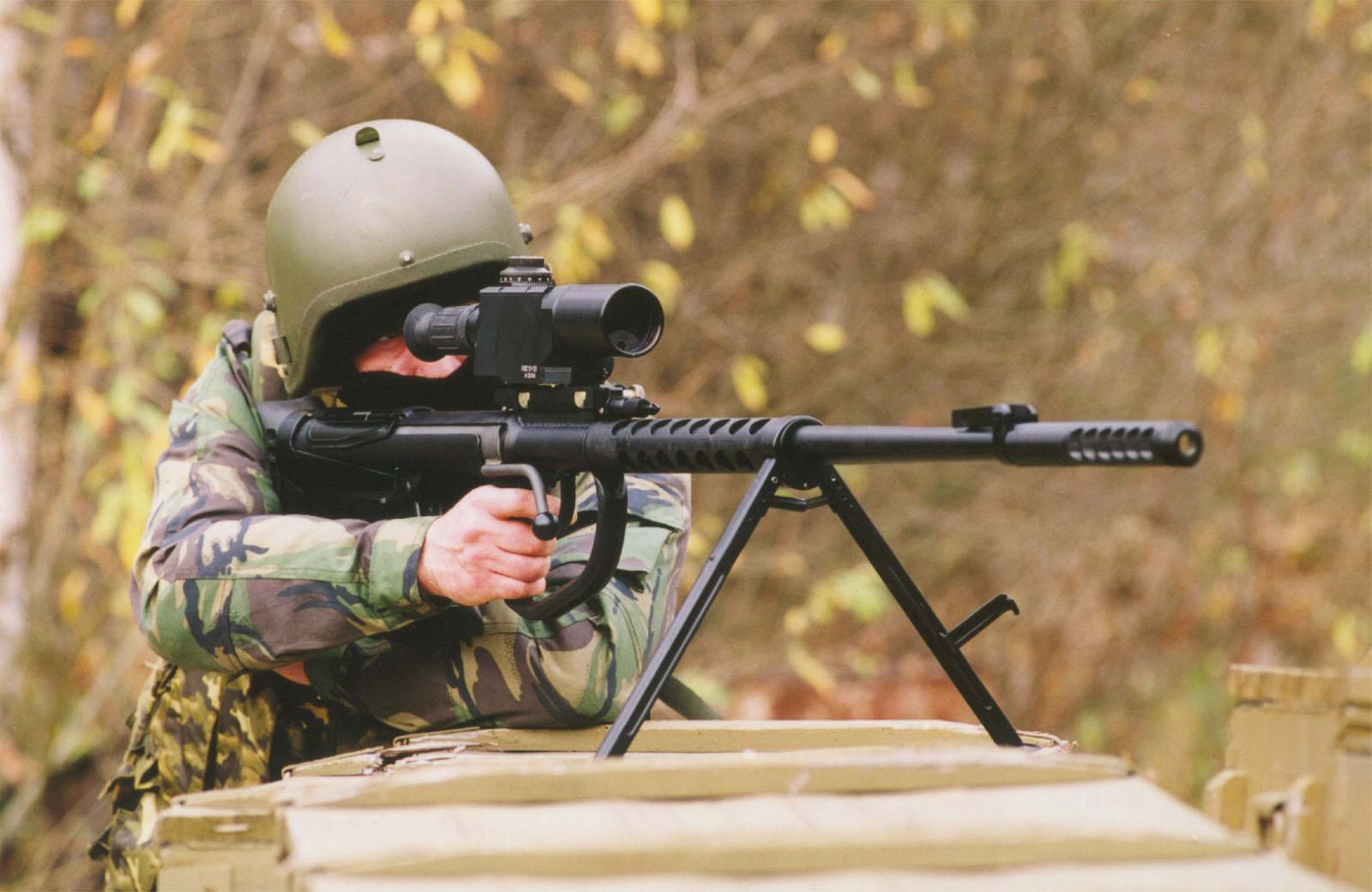 Стрельба из снайперской винтовки