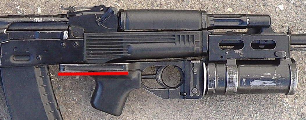Автомат с ГП-25