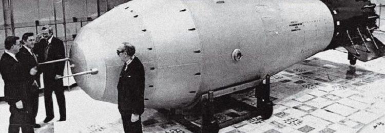 """Бомба АН602 - """"Царь-бомба"""""""