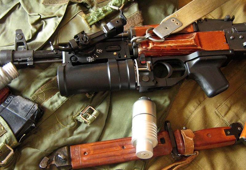 "ГП-25 ""Костер"""
