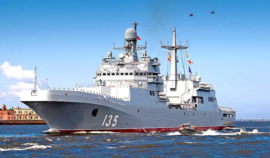 Корабль проекта 11711