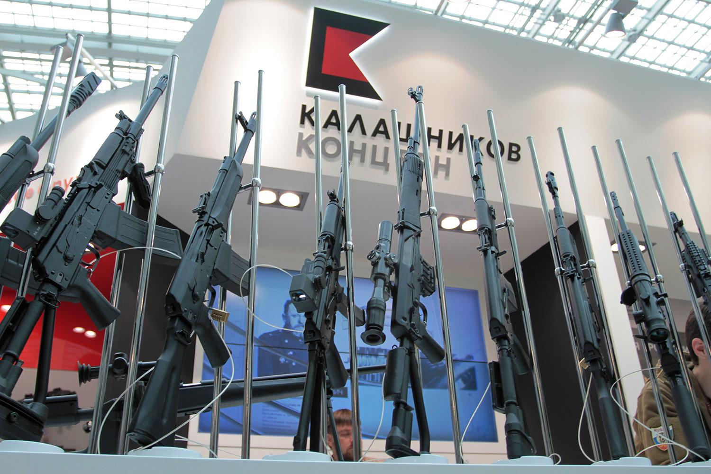 Оружие Концерна Калашникова