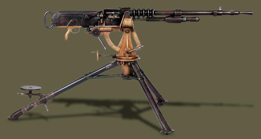 Пулемет Гочкиса