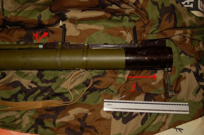 Пусковая труба РПГ-22