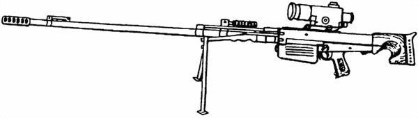 Рисунок ОСВ-96