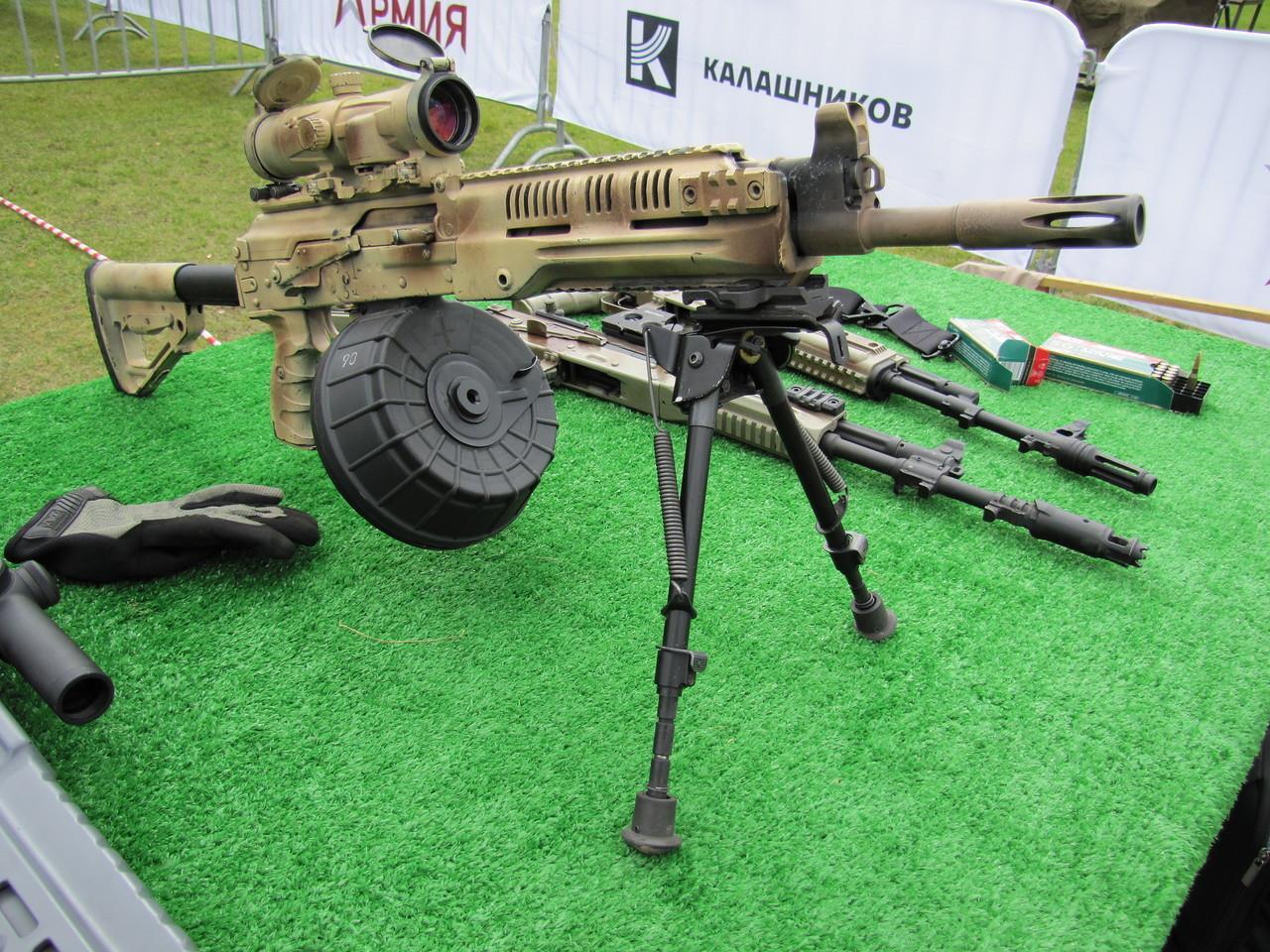 РПК-16 на сошках