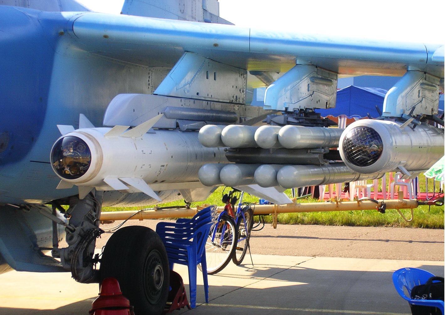 Вооружение Су-39