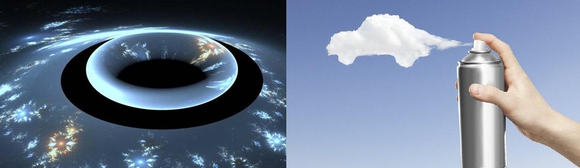 Аэрозоль и озоновый слой