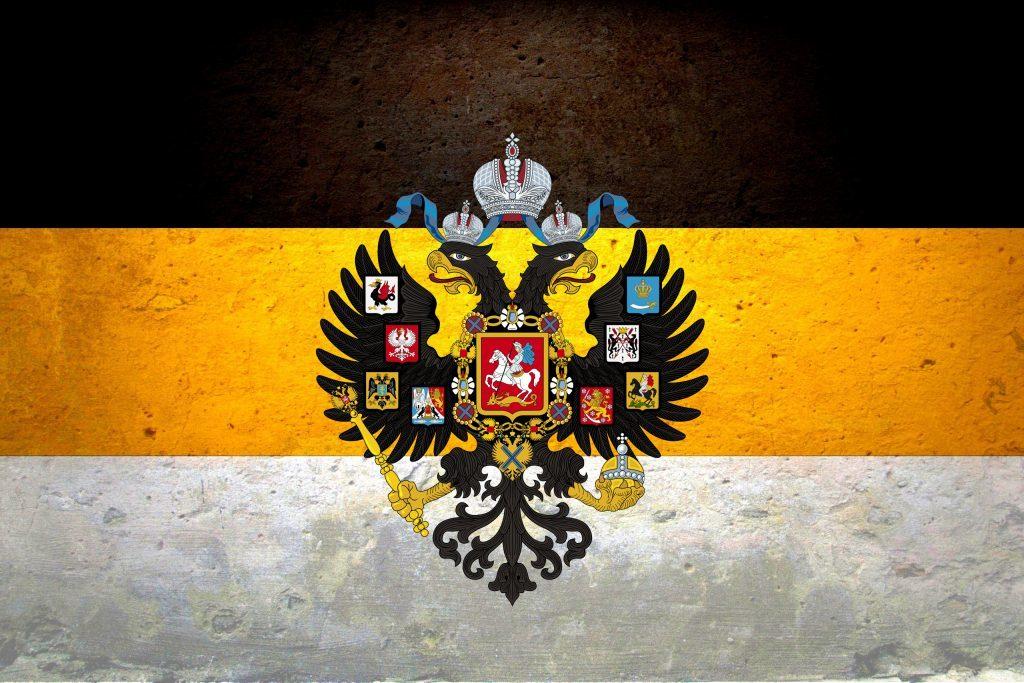 Черно-желто-белый флаг с двуглавым орлом