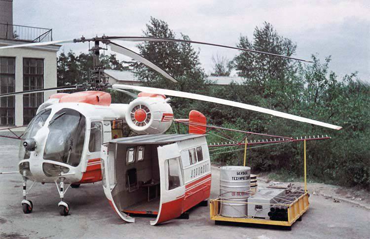 Ка-26 Аэрофлота