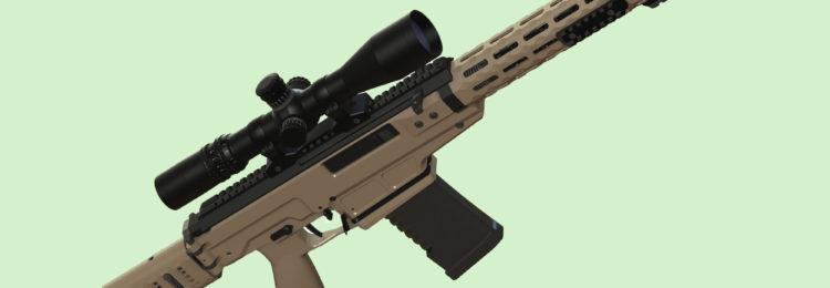 Карабин СК-16