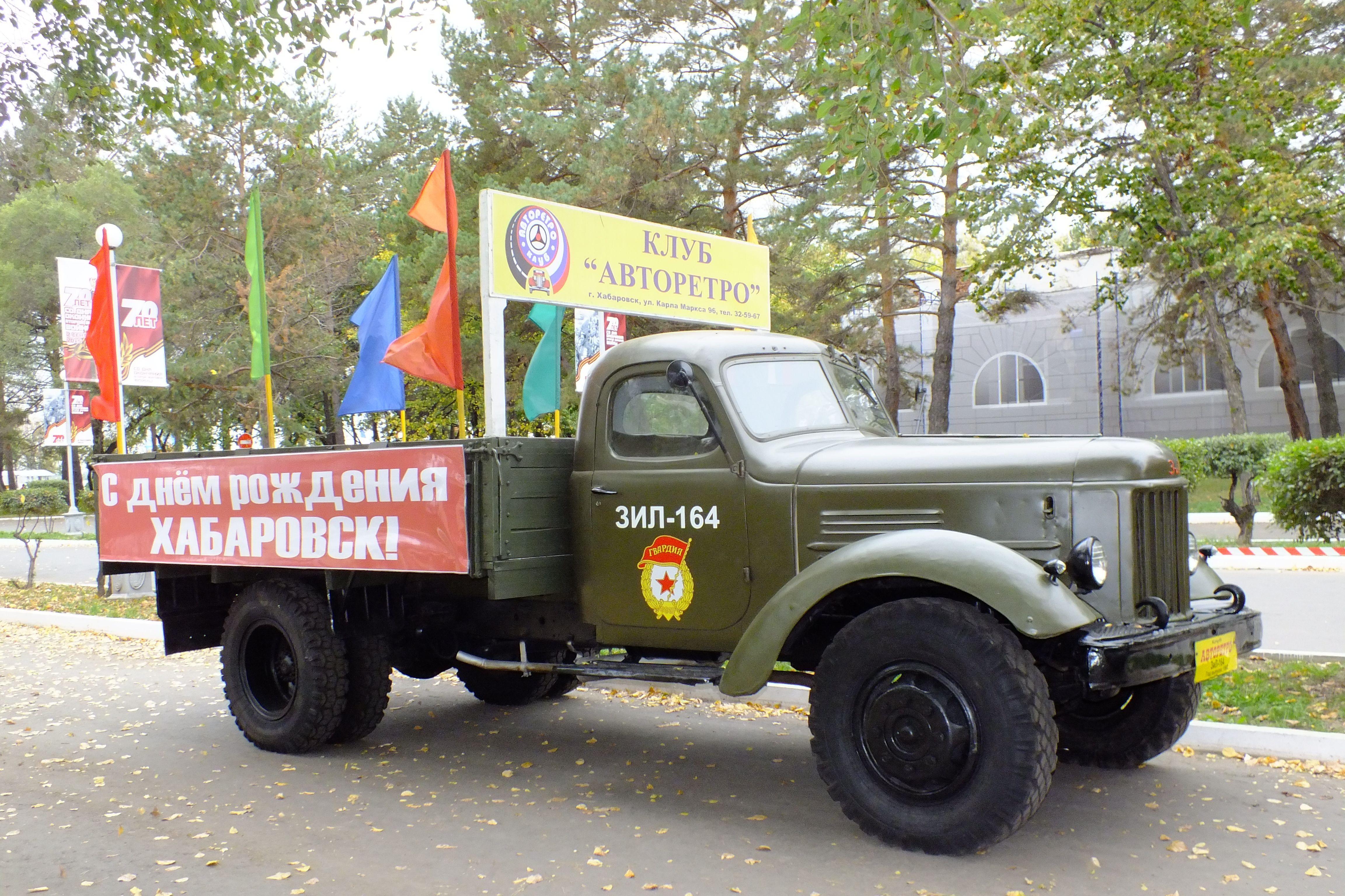 Отреставрированный ЗИЛ-164