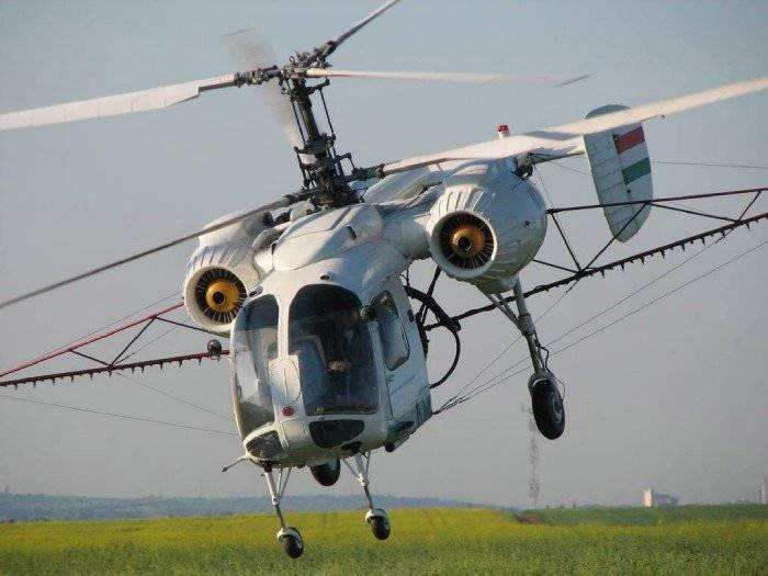 Полет Ка-26