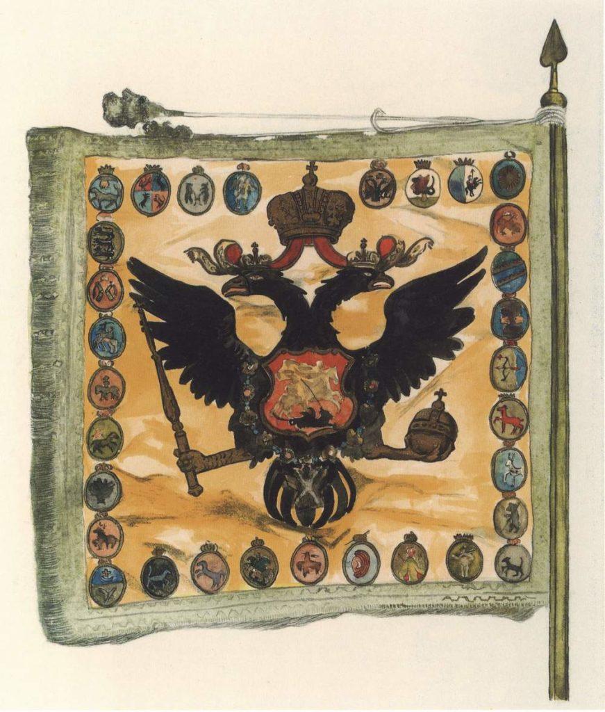 Российское знамя, 1742 год