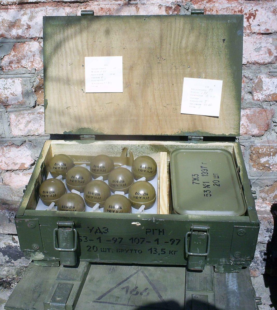 Ящик гранат РГН