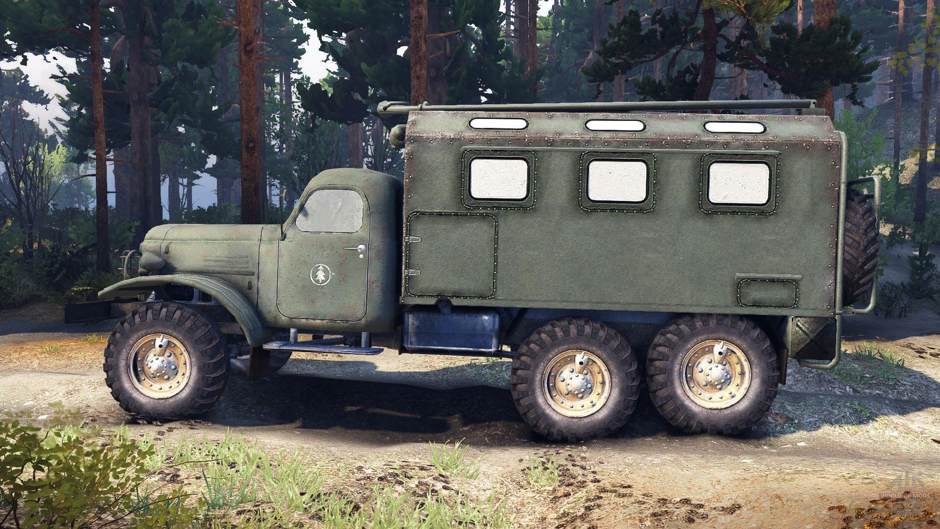 ЗИЛ-157 КУНГ