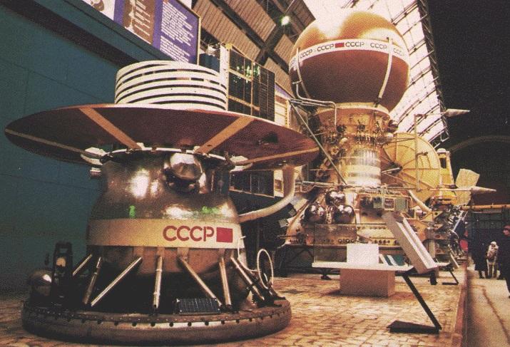 """Аппарат """"Венера-7"""""""