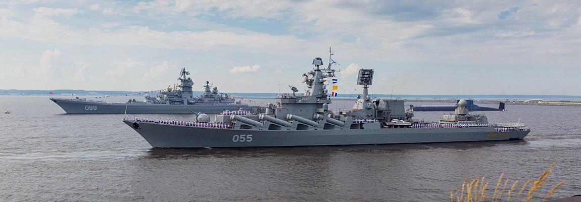 Крейсер в составе 43-й дивизии