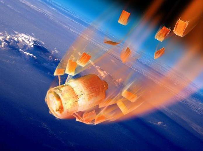 Крушение космического корабля