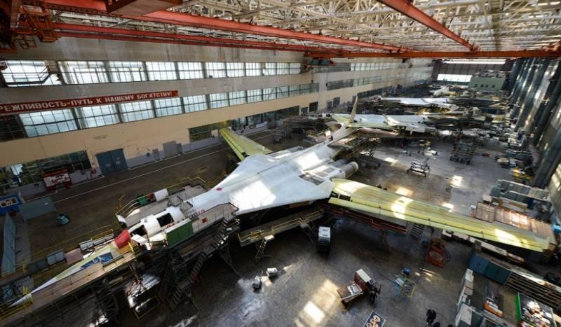 Сборка Ту-160
