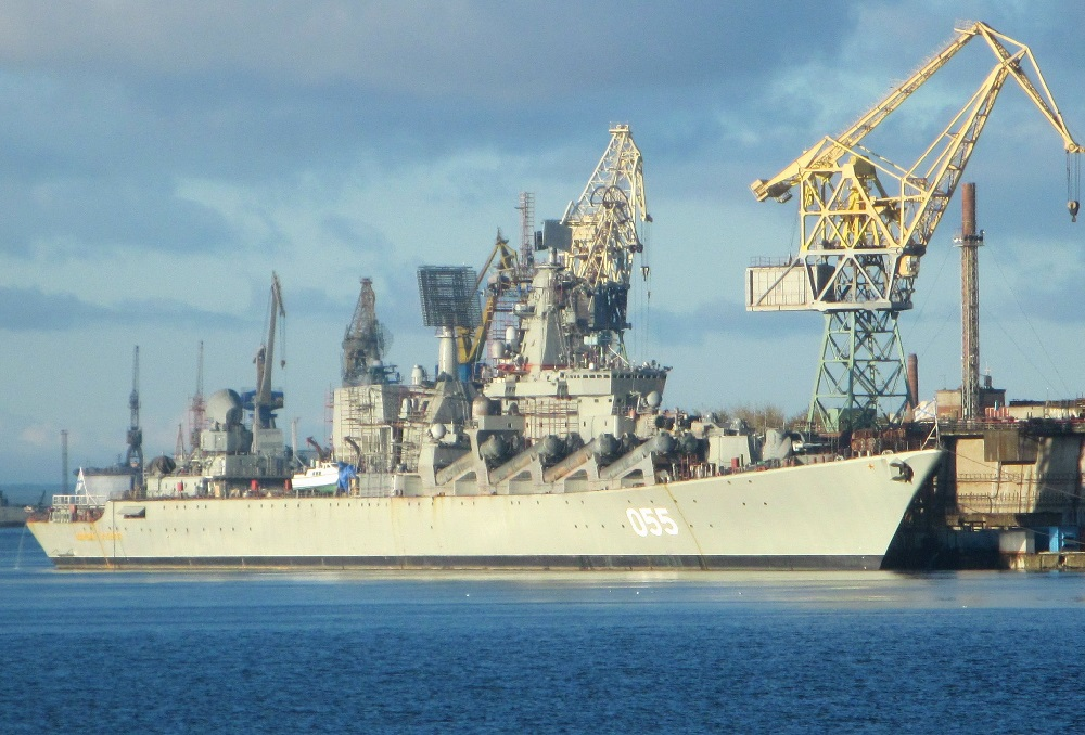 Спуск нового корабля на воду