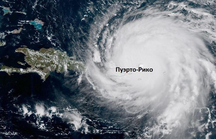 Ураган над Пуэрто-Рико