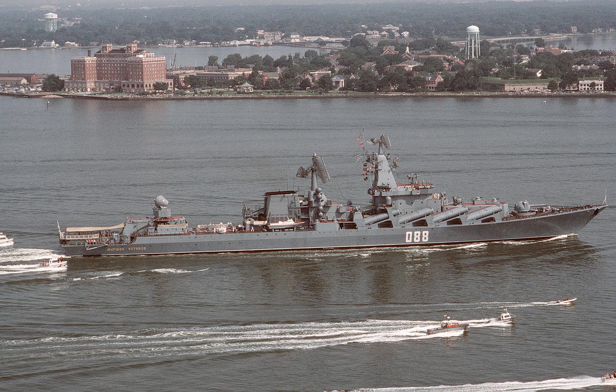 Визит крейсера в США