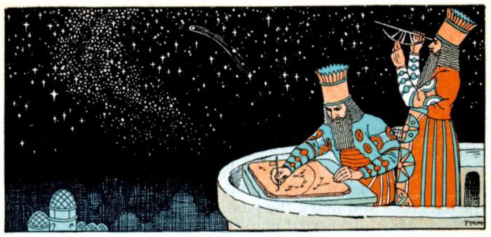 Древние астрономы