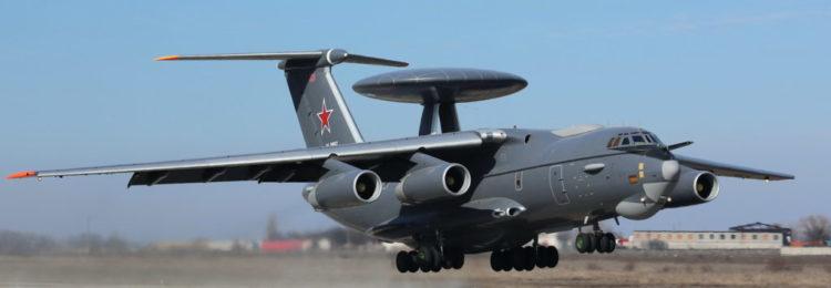 ДРЛО А-50