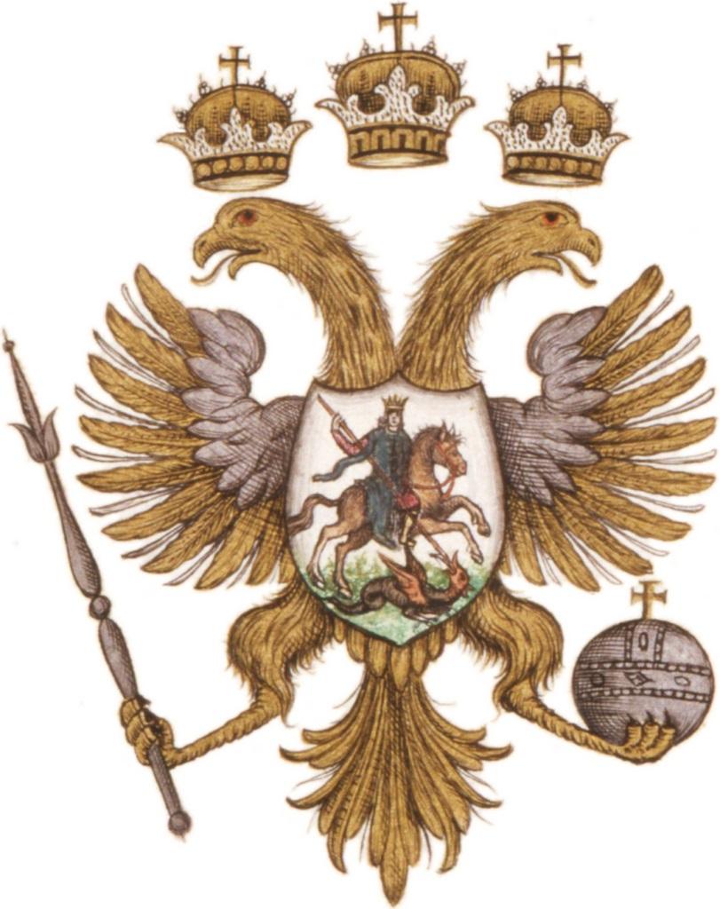 Герб при Алексее Михайловиче