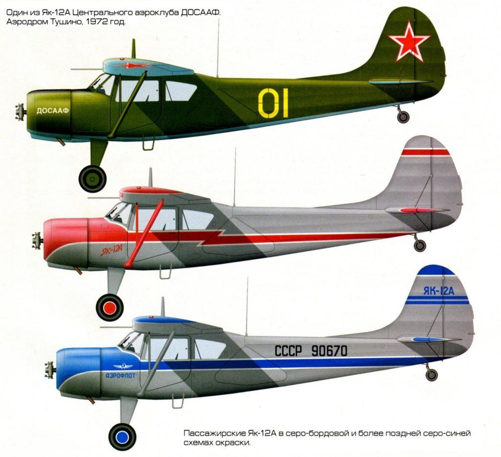 Пассажирские Як-12А
