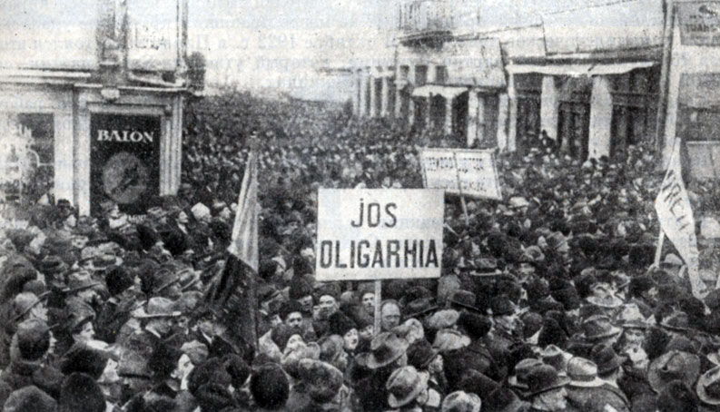 Провозглашение Социалистической Румынии