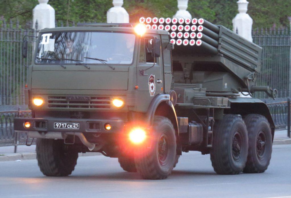 Ракетная установка на базе КАМАЗ-5350