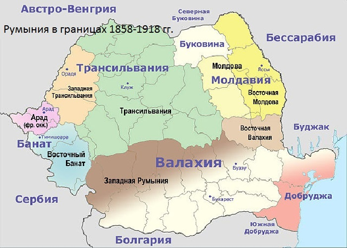 Румыния в границах 1858-1918 гг.