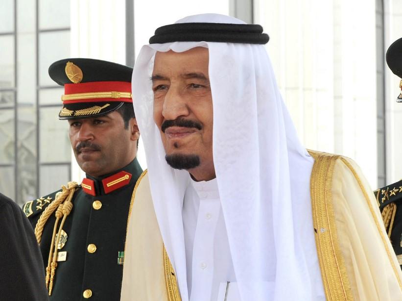 Салман ибн Абдул Азиз Аль Сауд