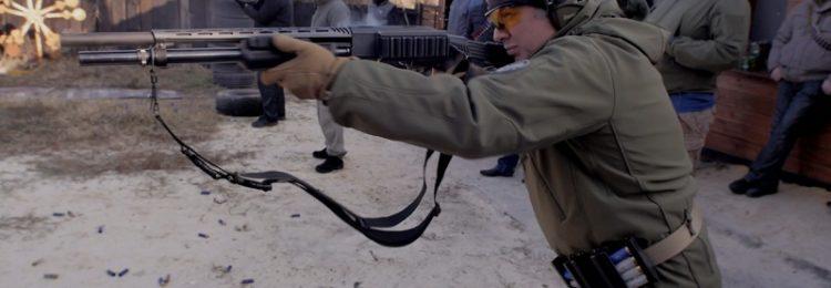 Стрельба дробью