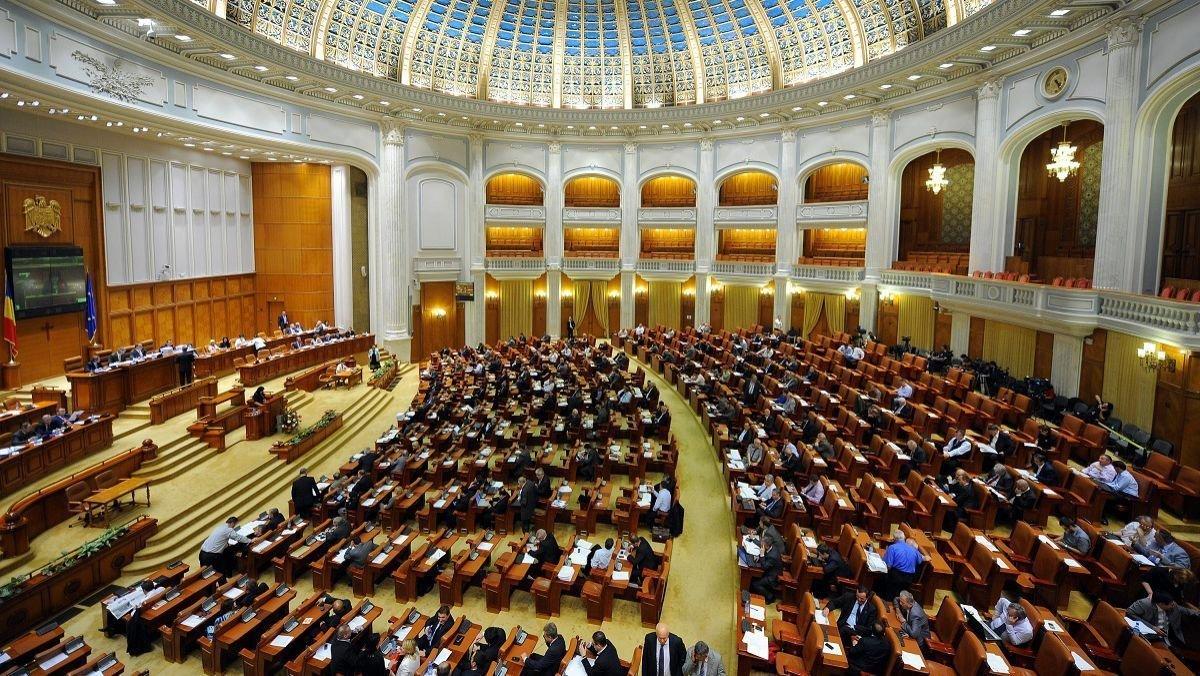 Великое Национальное Собрание Румынии