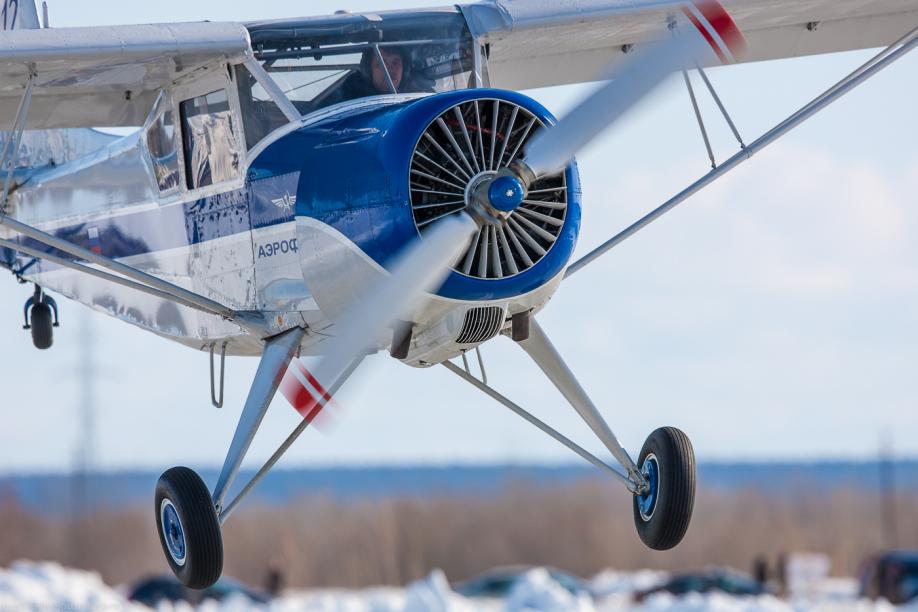 Винт Як-12