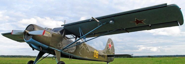 Як-12М на земле