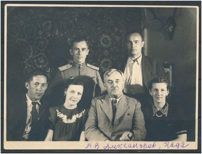 Александр Александров с близкими