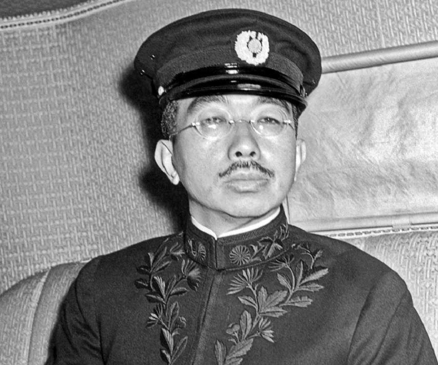 Император Хирохито