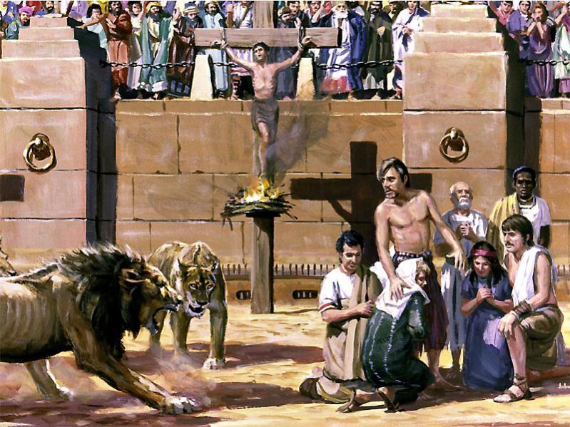 Казнь христиан