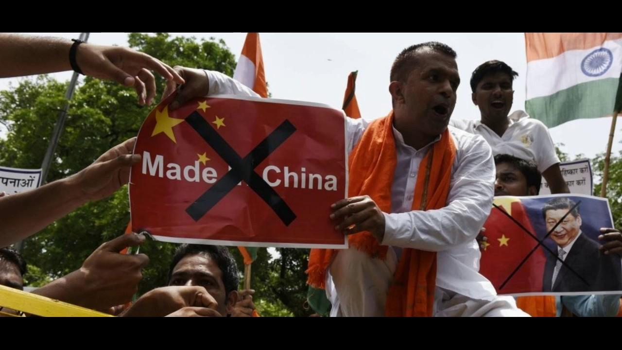 Конфликты с Китаем