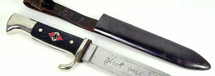 Нож Гитлерюгенда