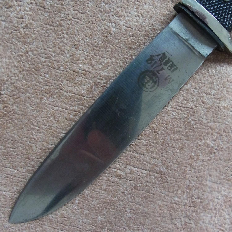 """Нож с клеймом """"RZM M 7/2"""""""