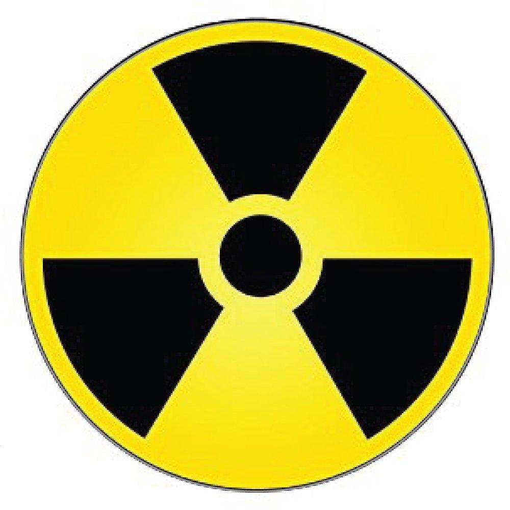 Радиационная опасность