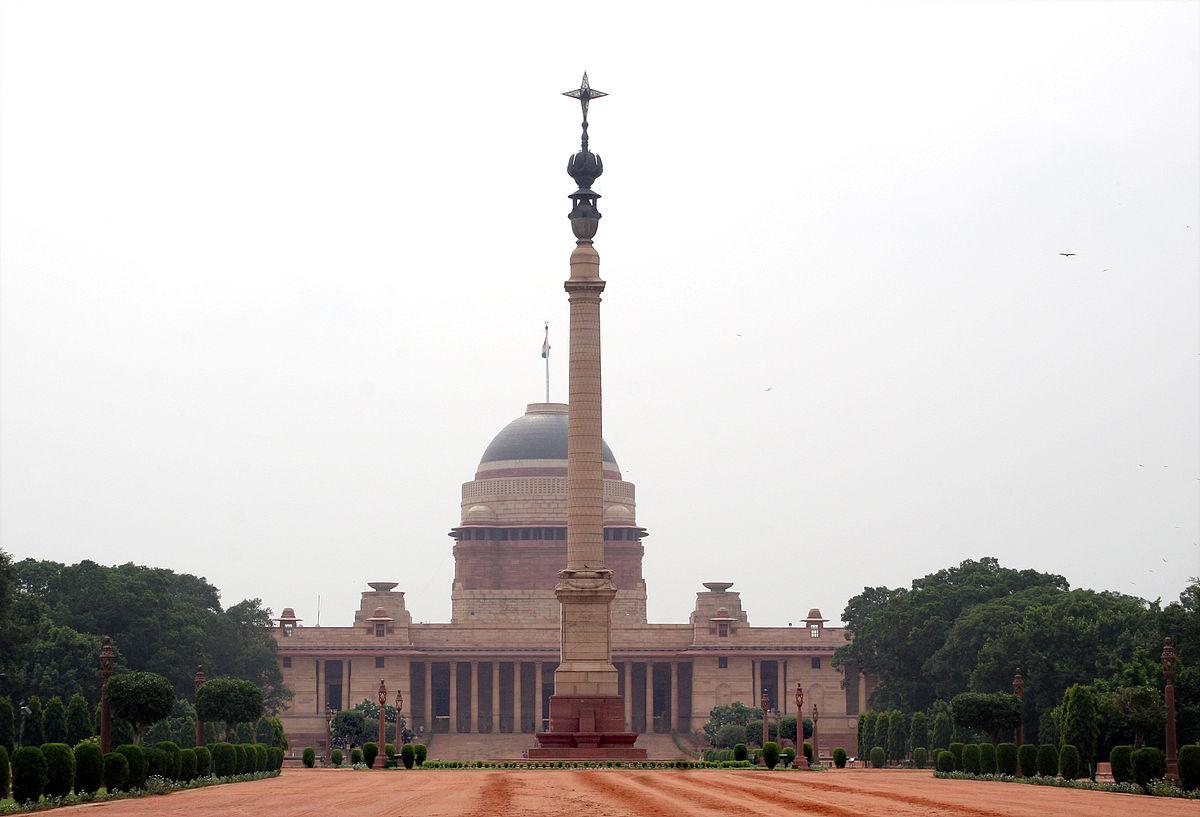 Раштрапати-Бхаван