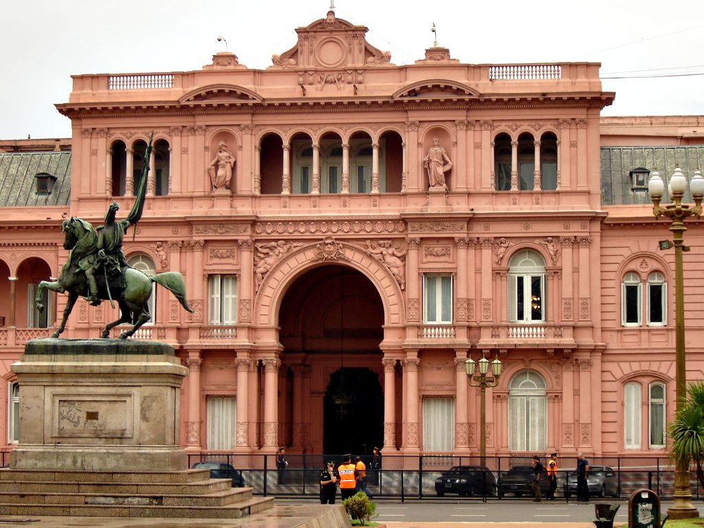 Резиденция президента Аргентины