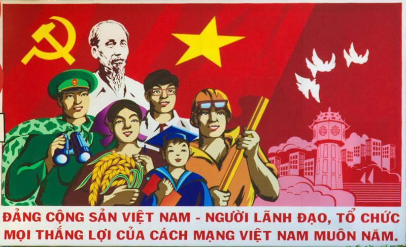 Вьетнамский плакат